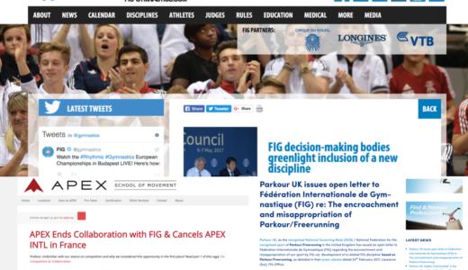 国際体操連盟(FIG)による新しい障害物競走の開発とパルクール界にできること【寄稿】