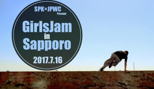 【JPWC×SPK】Girls Jam in Sapporo【開催レポート】