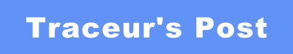 パルクール情報サイト | トレーサーズポスト