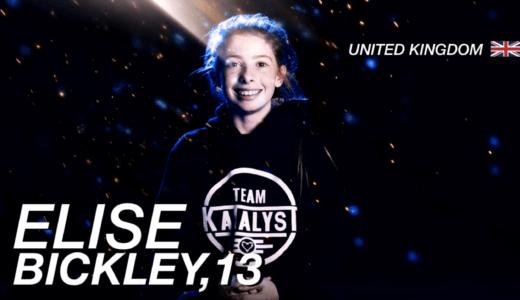 Airwippで女性世界1位に輝いたイギリスの13歳Elis Bickleyに迫る