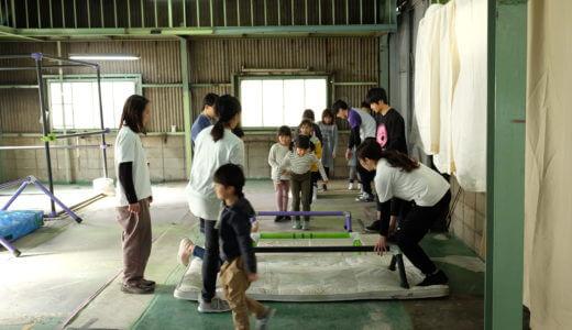 クラウドファンディングで230万円調達したパルクール広島の魅力に迫る。