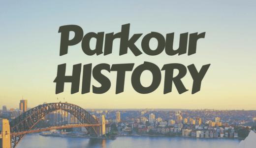 日本のパルクールの歴史