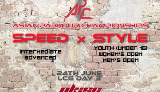 【6/22-24】シンガポールのLCGで開催アジア・パルクール チャンピオンシップ詳細