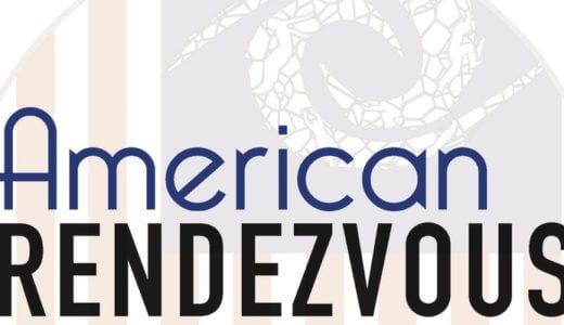 【6/22-24】アメリカン・ランデブーが北アメリカで開催【2018】