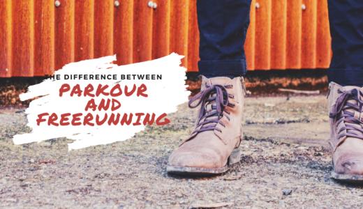 パルクールとフリーランニングの違いは何?歴史から考える