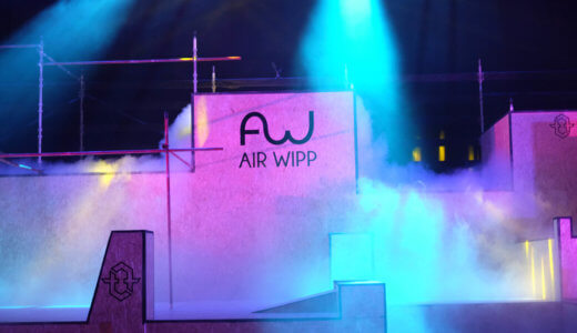 Airwipp Challenge 2018 レポート