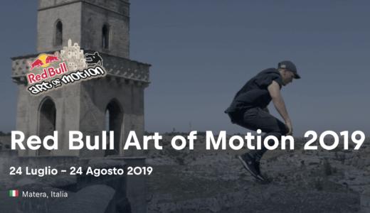 【大会情報】Red Bull 主催、パルクールの大会Art of Motion の情報解禁!!